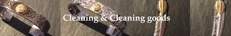 Cleaning & Cleaning goods
